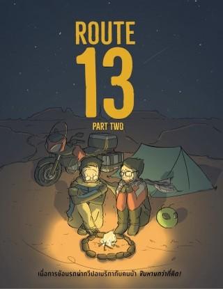 route-13-part-two-หนังสือเสียง-หน้าปก-ookbee
